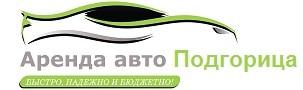 Аренда авто в Черногории Подгорица аэропорт Logo